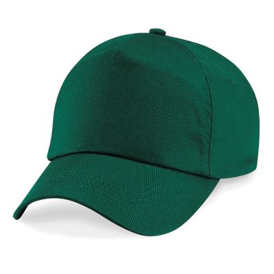 Beechfield BC10 Baseball Cap