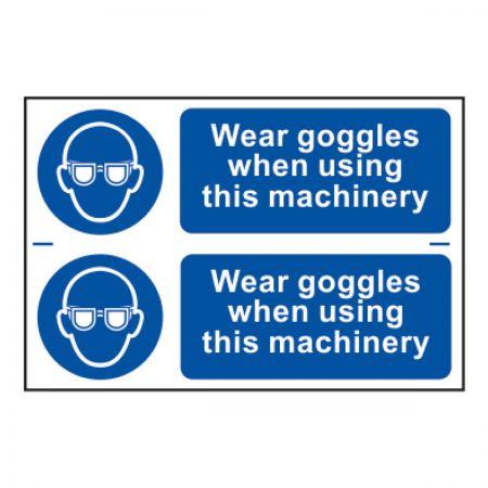 Wear Goggles 200 x 300mm