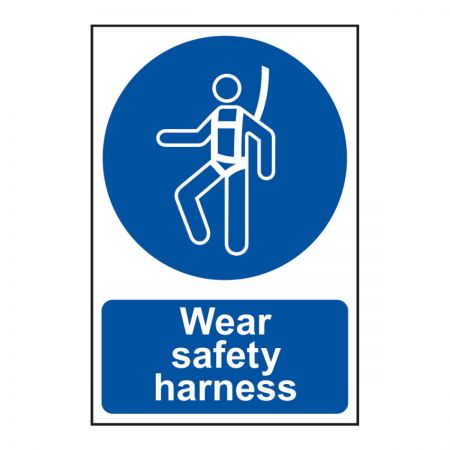 Wear Safety Harness 200 x 300mm