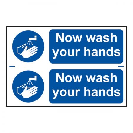 Now Wash Your Hands 200 x 300mm