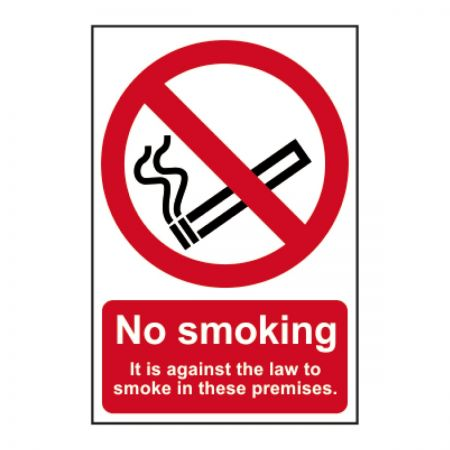 No Smoking Window Cling 200 x 300mm