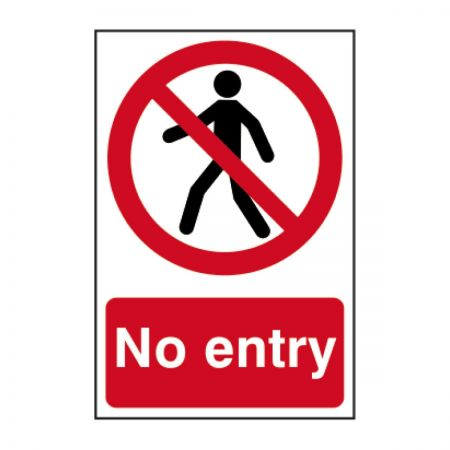 No Entry 200 x 300mm