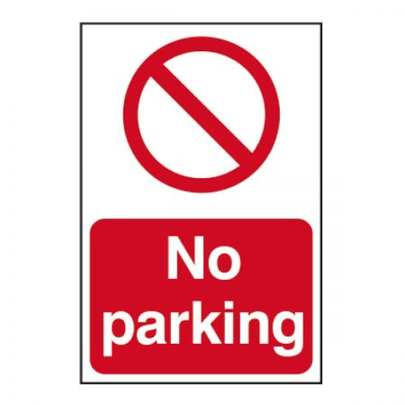 No parking 200 x 300mm
